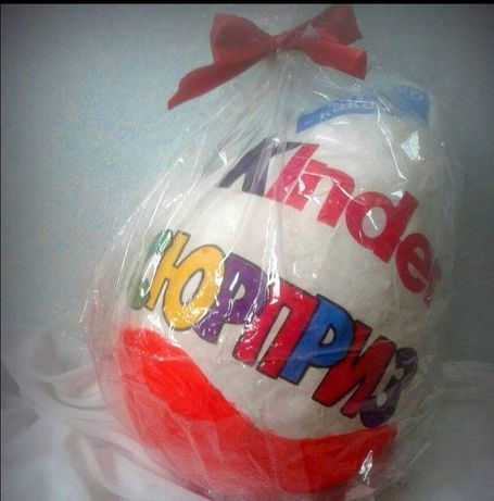 Большой киндер сюрприз коробка подарок папье-маше