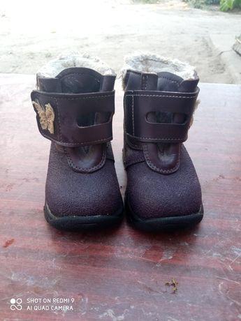 Зимние ботинкочки