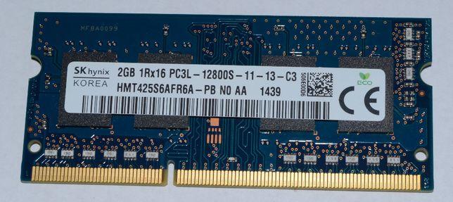 Модуль памяти SO-DIMM 2GB/1600 1,35V DDR3L Hynix PC3L-12800 HMT425S6AF