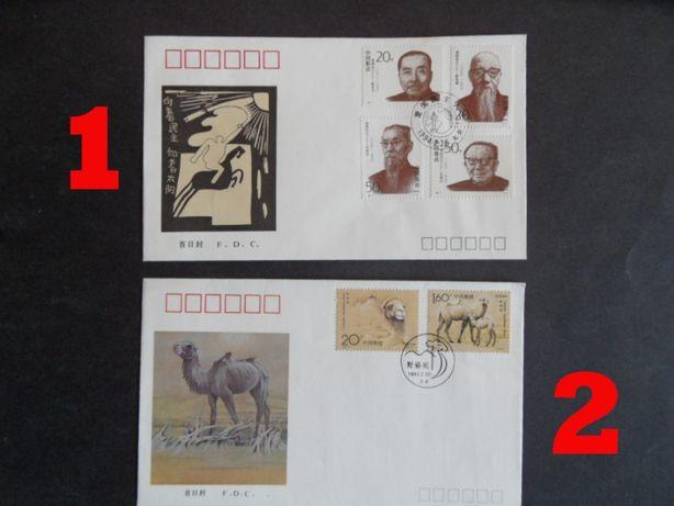 chiny chinskie znaczki pocztowe koperta fdc