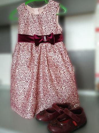 Нарядное платье Gloria Jean's +туфли в ПОДАРОК