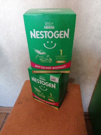 Детская смесь Nestogen 1, 1000г Новая, запечатанная