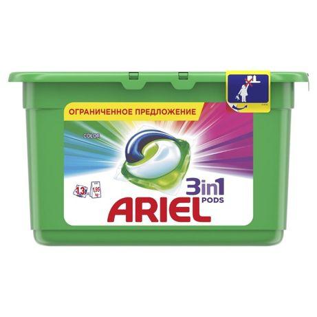Капсули/капсулы для прання/стирки Ariel/Tide/Dash/vizir/Lenor/Persil