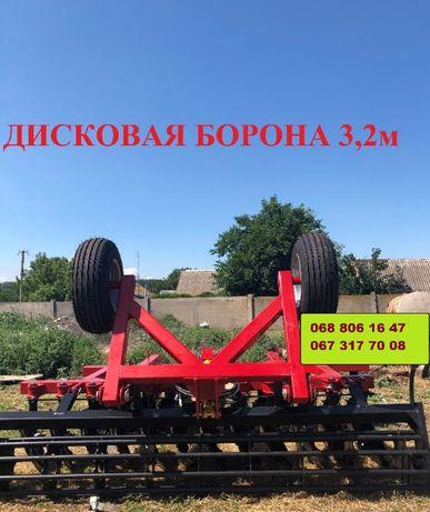 Дисковая борона аналог Паллада 3,2, от производителя Усиленная АГ-2.4