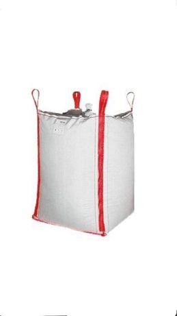 BIG BAG BAGIBbigbagsy hurt i detal wysyłka 80/100/148 cm