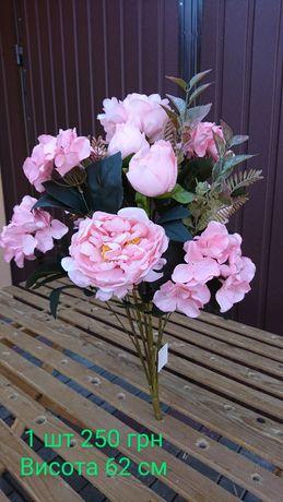 Квіти штучні