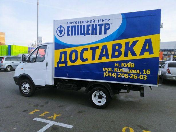 Поклейка автомобилей брендирование авто и коммерческого транспорта