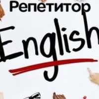 Репетитор з англійської та німецької мов, підготовка до ЗНО