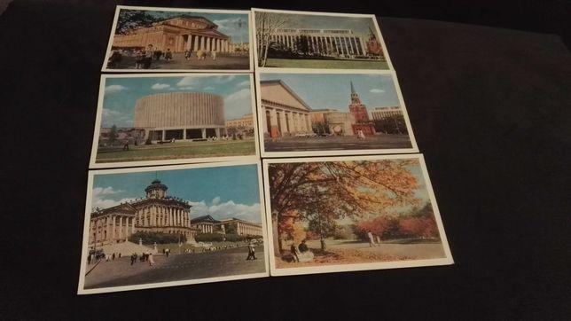 Stare pocztówki Moskwa 1964