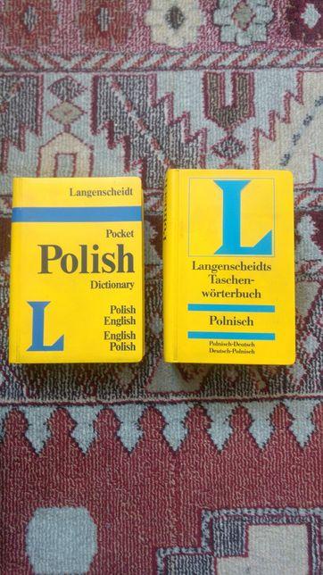 Dwa słowniki, Encyklopedia i kalkulator.