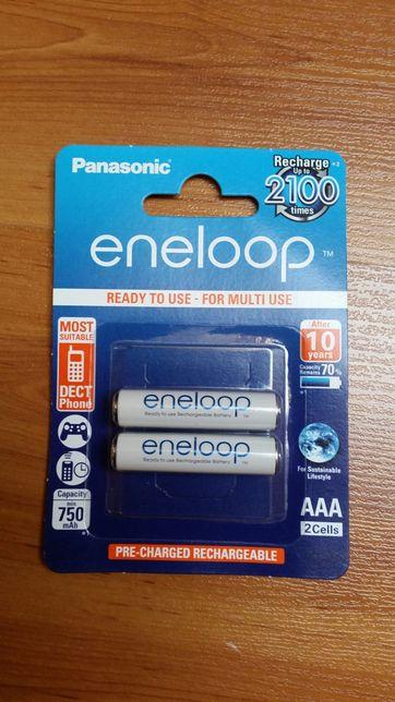 Pilhas recarregáveis 1,2V 750 mah AAA Panasonic Eneloop blister 2 pcs