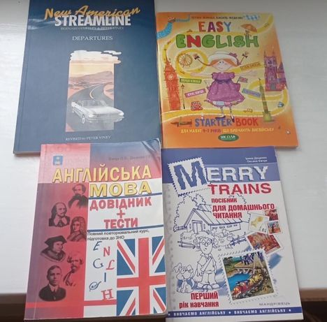 Книги на английском языке. Дешевые книги. Английский  язык. English