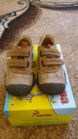 Buty dziecięce firmy Antylopa