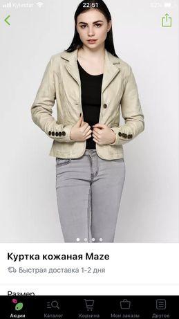 Кожаный пиджак,куртка Maze