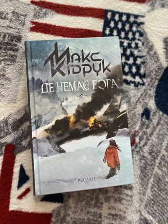 Продается книга