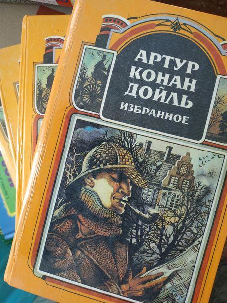 Коллекцыя учебников и книг.ГДЗ и А.Конан Дойль.Тосты.
