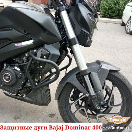 Защитные дуги для Bajaj Dominar 400 клетка защита обвес