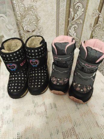 Продам взуття на дівчинку