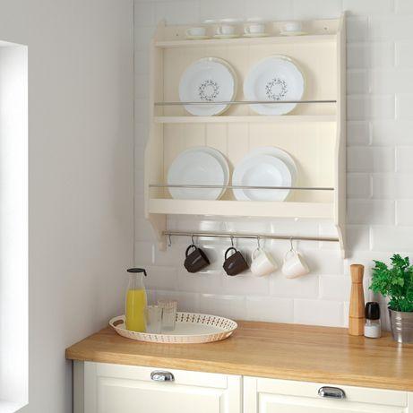 Estante p/pratos branco-bege IKEA-NOVO!