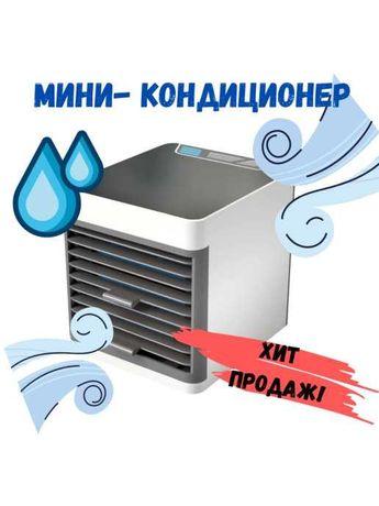 Комнатный мини кондиционер, портативный кондиционер, вентилятор
