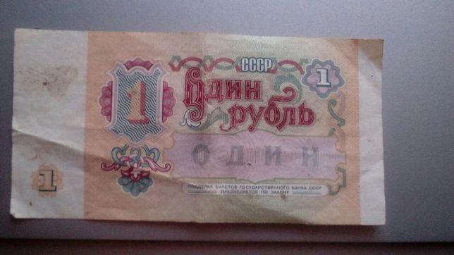 Moneta коллекция