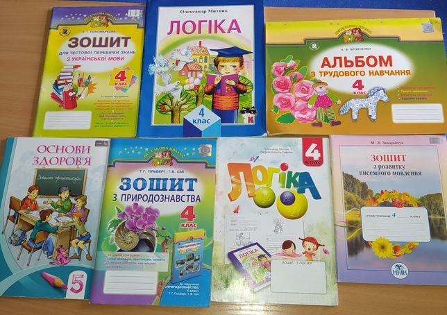 Тетрадь для письма учебник книга