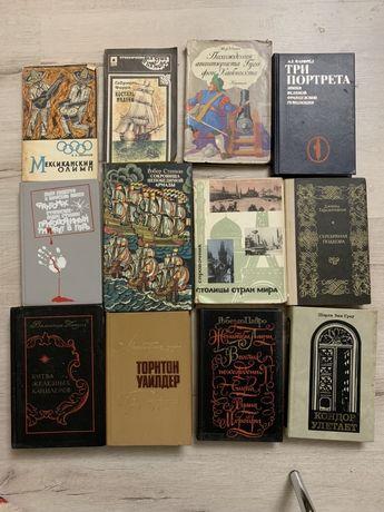 Повести,приключения,история,цицерон,стоун,фантастика,библиотека