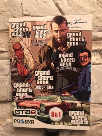 Диск GTA все части на PC
