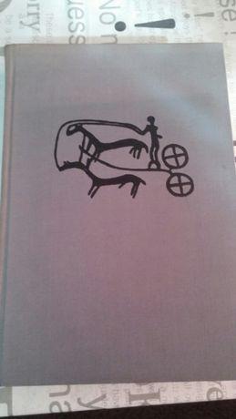 Encyklopedia sztuki Starożytnej