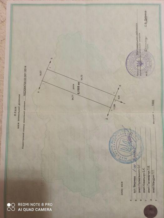 Участок земли Житомир - зображення 1