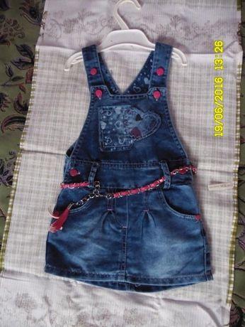 Комбез юбка джинсовая