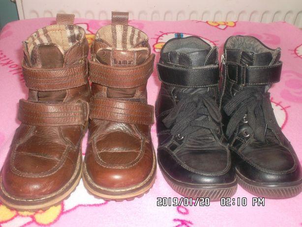 Черевички ботинки шкіряні демісезонні 31 розмір