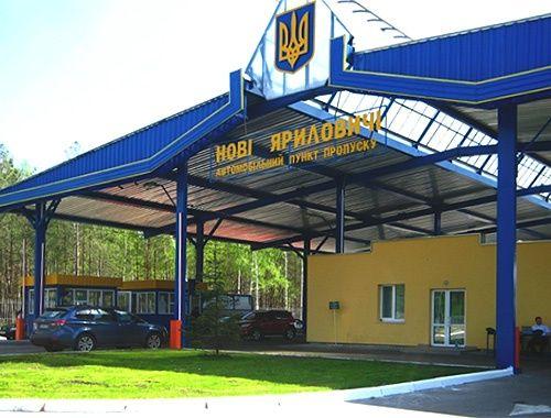 Пригон авто в Украину  з Европы
