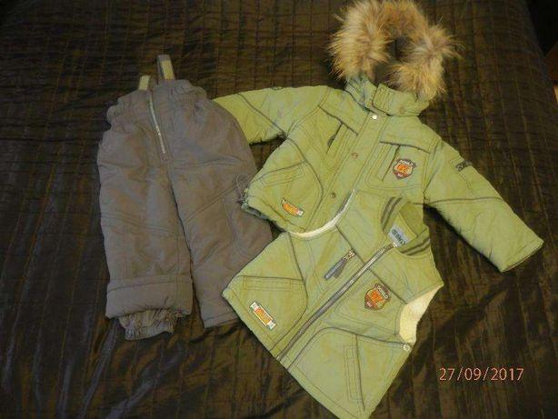 Зимний костюм 3 в1 Donilo