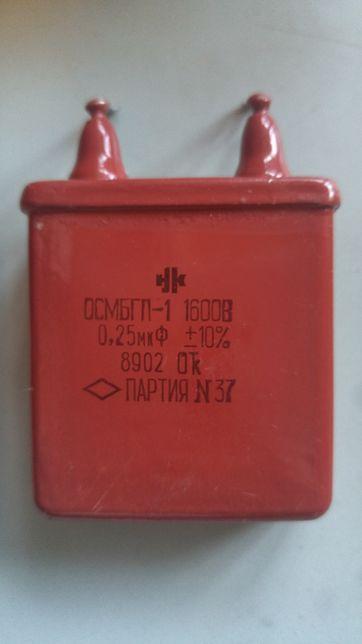 Конденсатор МБГП-1, МБГО-2