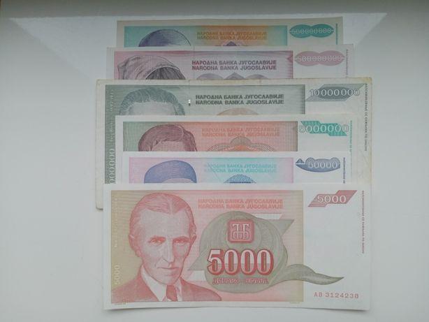 Banknoty Jugosławia - 6 szt. dinarów z 1993 r. - duże nominały -