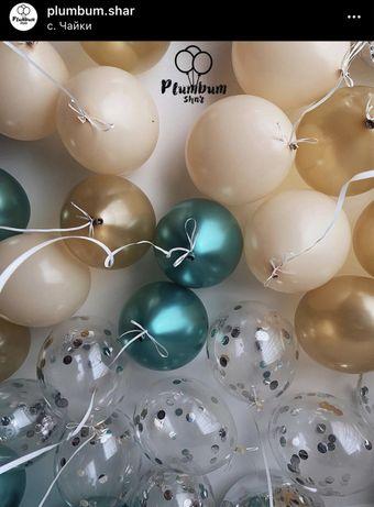 Воздушные шары, Шарики с гелием, Доставка шаров, Гелиевые Шары