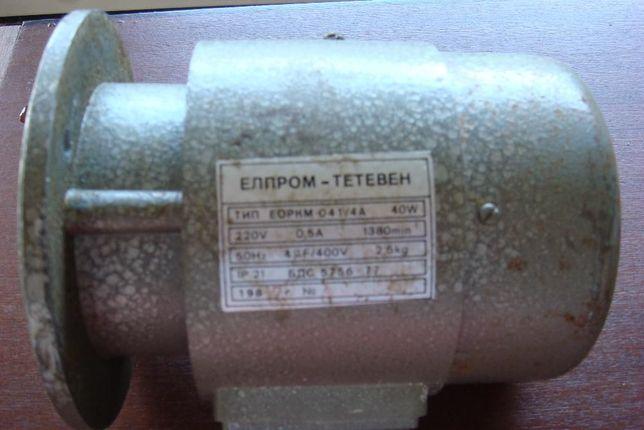 Электрический двигатель для вентилятора кондиционера. 40w.1380 об/мин.
