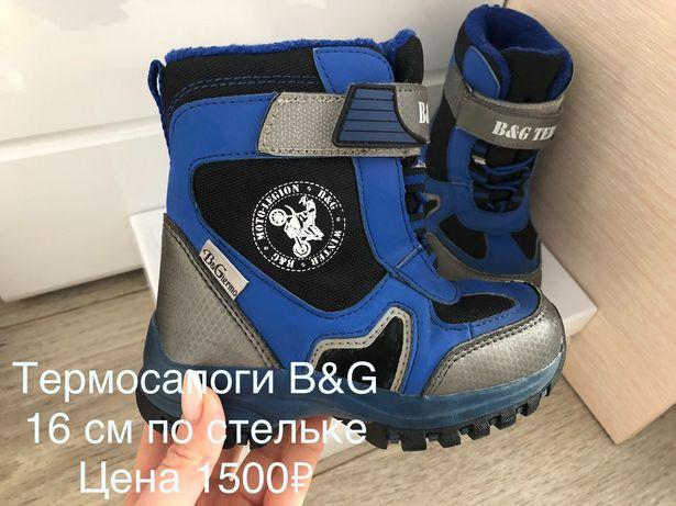 Зимние сапоги  B&G