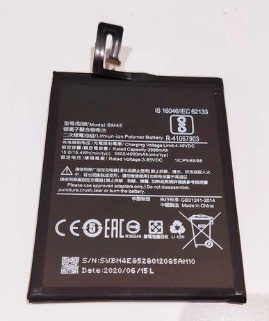 Bateria BM4E para PocoPhone F1 Poco F1 4000mAh