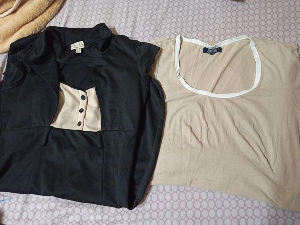 Одежда женская 50 размер