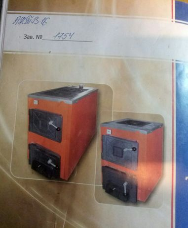 Котел твердопаливний ТермоБар АКТВ-16