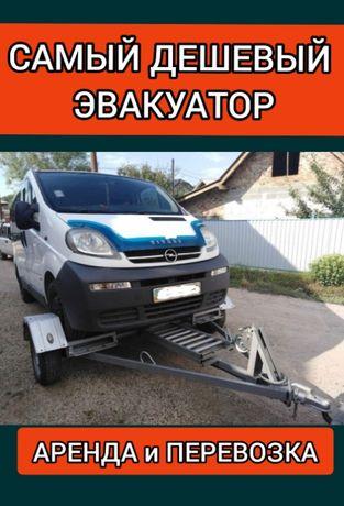 Аренда перевозка-ЭВАКУАТОР 24/7 прокат лафета жесткая сцепка авто лаве