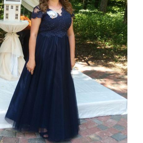 Вечірня сукня синього кольору