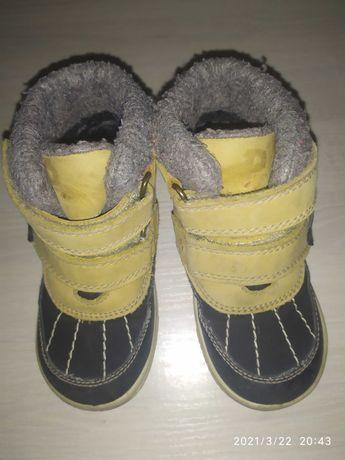 Взуття демісезонне на хлопчика