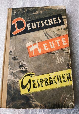 Книга Deutsch heute in gesprachen-беседи о современной немецкой действ