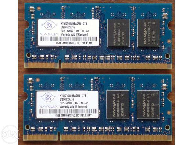 Memória para portátil 1 gb ddr2 (2x 512mb ddr2 pc2 4200s
