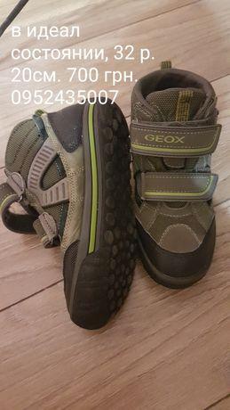 Ботинки, Geox, Геокс