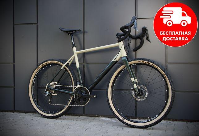 Велосипед Gravel Vitus cannondale trek specialized scott rondo bmc