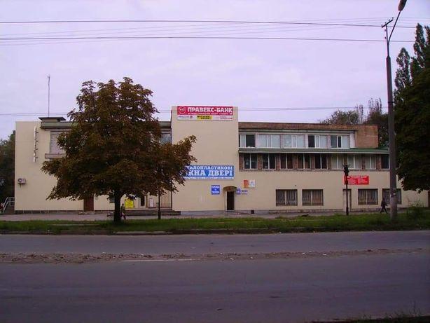 Продам торговый центр Кривой Рог центр